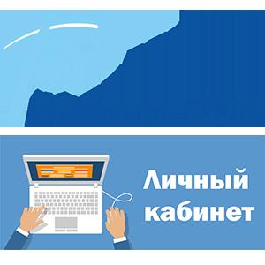 Войти в личный кабинет Белтелеком на сайте beltelecom by